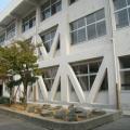 惣開小学校耐震及び外壁塗装工事